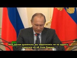 Юмор из Германии: Россия виновата во всём на свете.