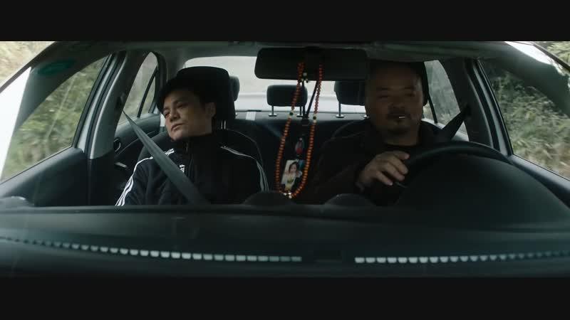 Удивительный незнакомец A Wonderful Stranger 同名男子 (2018) [перевод на русский язык и озвучка Franek Monk]