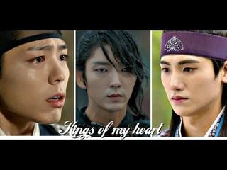 [FMV] Lee Jun Ki & Park Hyung Sik & Park Bo Gum - Kings of my heart