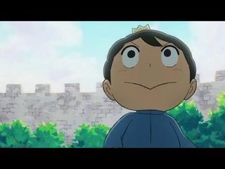 Ousama Ranking anime trailer