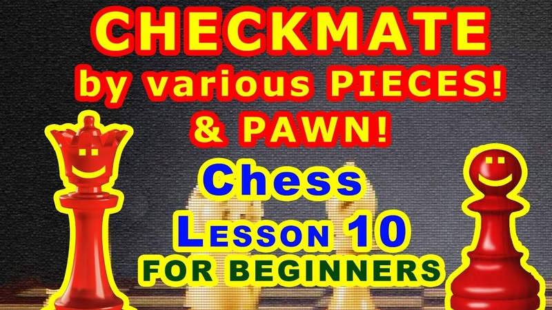 How to СHECKMATE by PIECES PAWN ♔ CHESS LESSONS TRAINING for beginners online ♕ 10th VIDEO