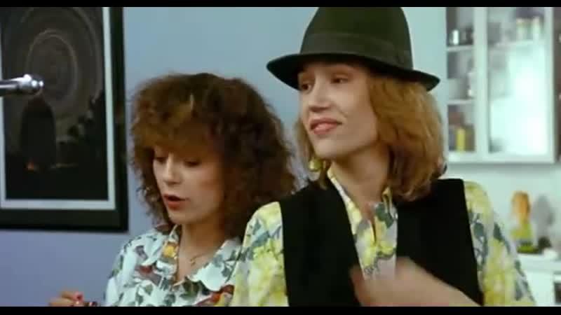 Девчонки Les nanas 1985 режиссер Анник Ланоэ Субтитры