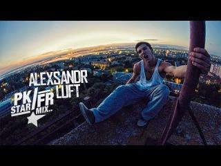 PKFR STAR MIX #25 Alexsandr Luft