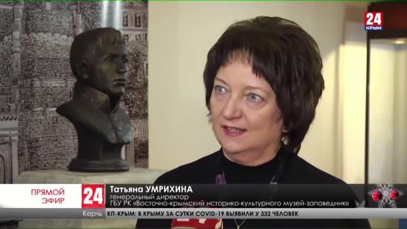 Реставраторы воссоздали бюст бывшего градоначальника Керчи