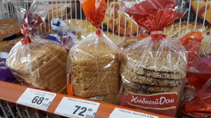 В российских магазинах планируют ввести двойные ценники