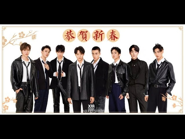 Vietsub 181201 X玖少年团深圳演唱会 XNINE ShenZhen Concert X Cửu Thiếu Niên Đoàn Concert 2018