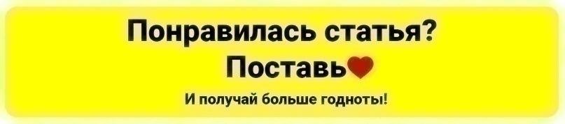 Кейс: Как заработать 298 492 рублей и получить 50 000 комментариев за 10 дней, изображение №7