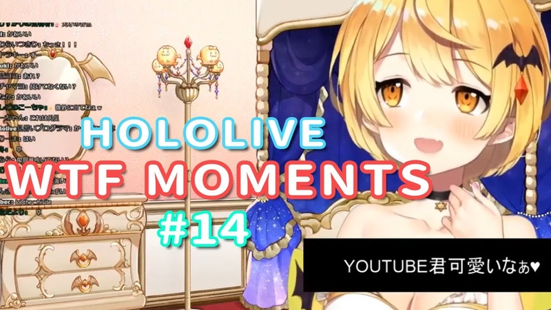 HOLOLIVE WTF MOMENTS 14 Genius Vampire Mel's Whistle