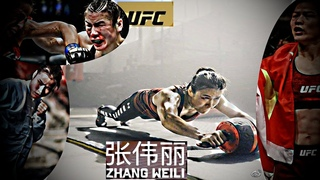 Monster Training Weili Zhang: A Fighters Gym Workout ? Prt7