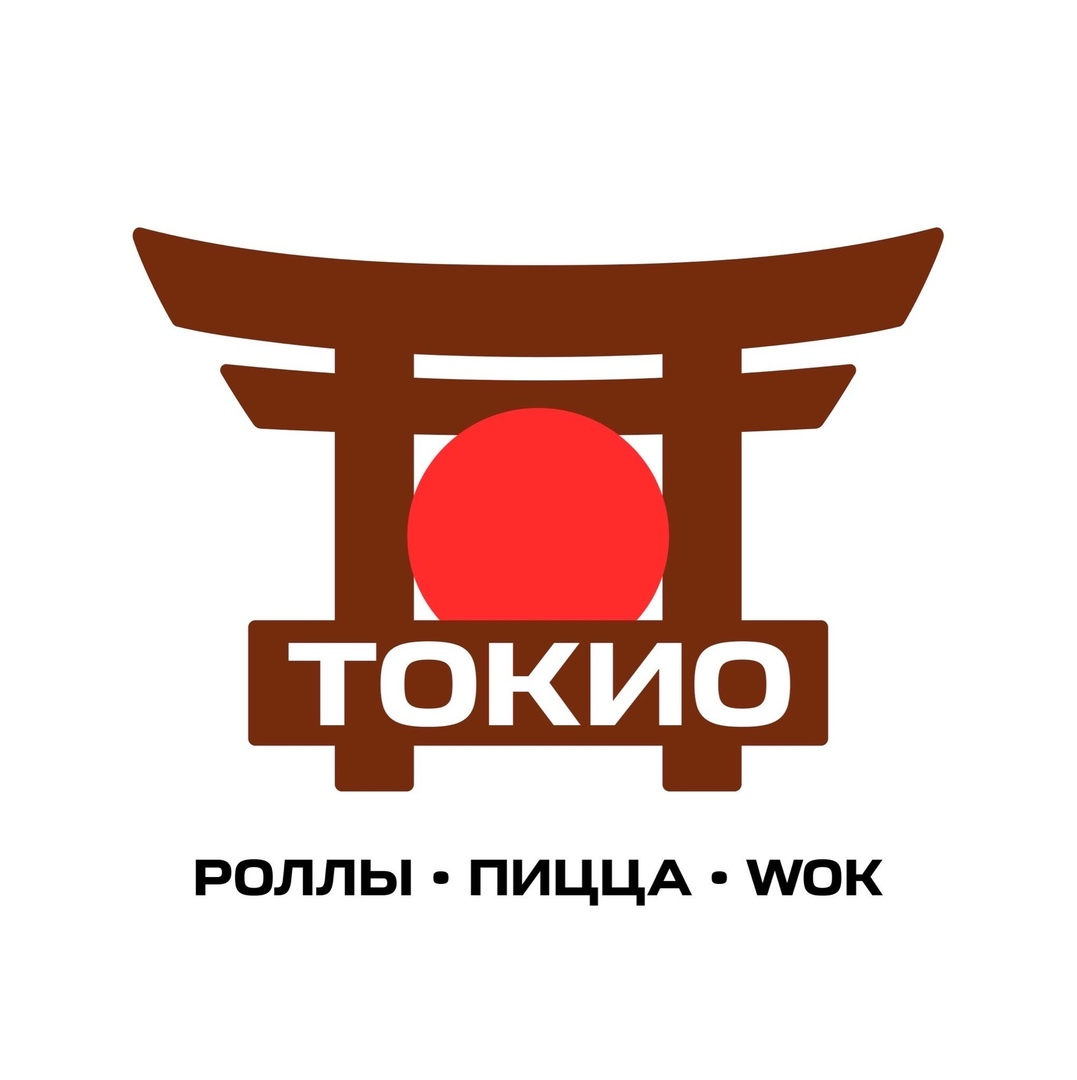Суши-бар «Токио» - Вконтакте