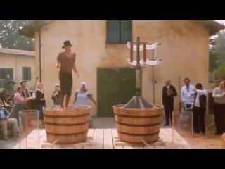 Адриано Челентано - Танец на Винограде из фильма Укрощение Строптивого (хорошее настроение, юмор, комедия, отрывок, танцы).