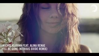 VOCAL TRANCE: Nicholas Gunn feat. Alina Renae - I'll Be Gone (Nitrous Oxide Remix) ATR 
