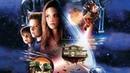 Затура Космическое приключение, 2005. Идейное продолжение Джуманджи