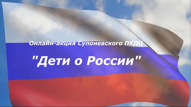 Сиротенко Ярослав акциядетиороссии