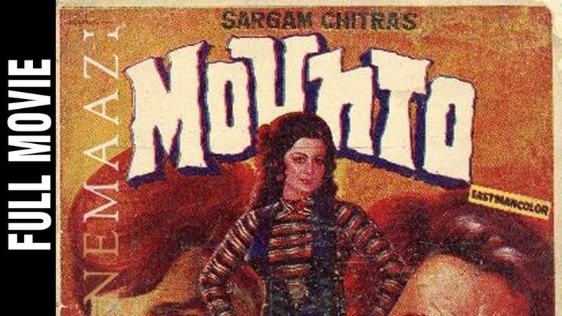 Mounto 1975 Full Hindi Movie Navin Nischol Saira Banu
