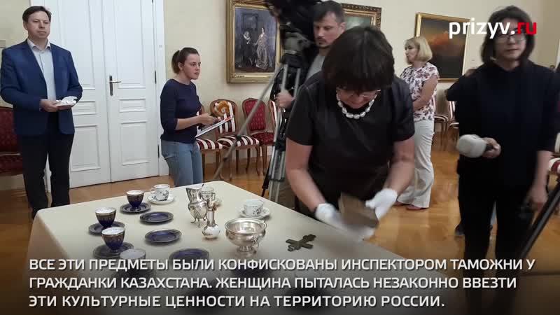 Музею-заповеднику подарили конфискат