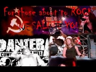 Monsters of Rock in Moscow / Рок фестиваль Монстры Рока в Москве или «Тушинское побоище» - Live In Tushino (1991)