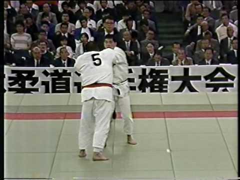 1988年 全日本柔道選手権大会 1988年4月29日 昭和63年