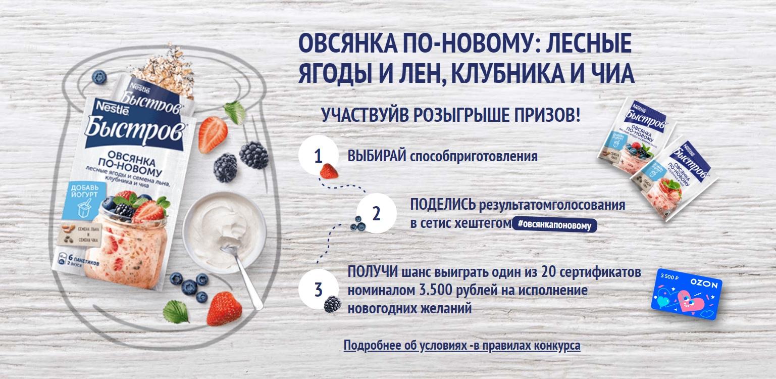 kashi.ru акция 2019 года