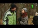 фильм сериал Диван для одинокого мужчины 1 серия мелодрама комедия Ирина Низина Алексей Зубков