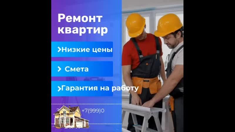 Ремонт квартир и строительство домов в Девяткино и всей Ленинградской области.