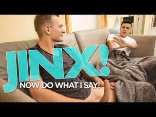Jinx! now do what i say | сглазил! а теперь делай, что я скажу!, 2019 г.