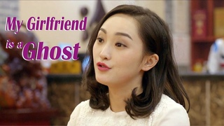 New Love Movie 2020   My Girlfriend is a Ghost, Eng Sub   Romance film, Full Movie 1080P
