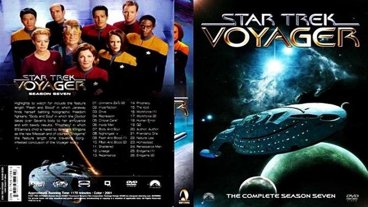 Звёздный путь Вояджер 166 Закон Природы 2001 фантастика боевик приключения