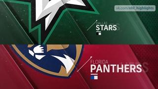 Dallas Stars vs Florida Panthers Feb 22, 2021 HIGHLIGHTS
