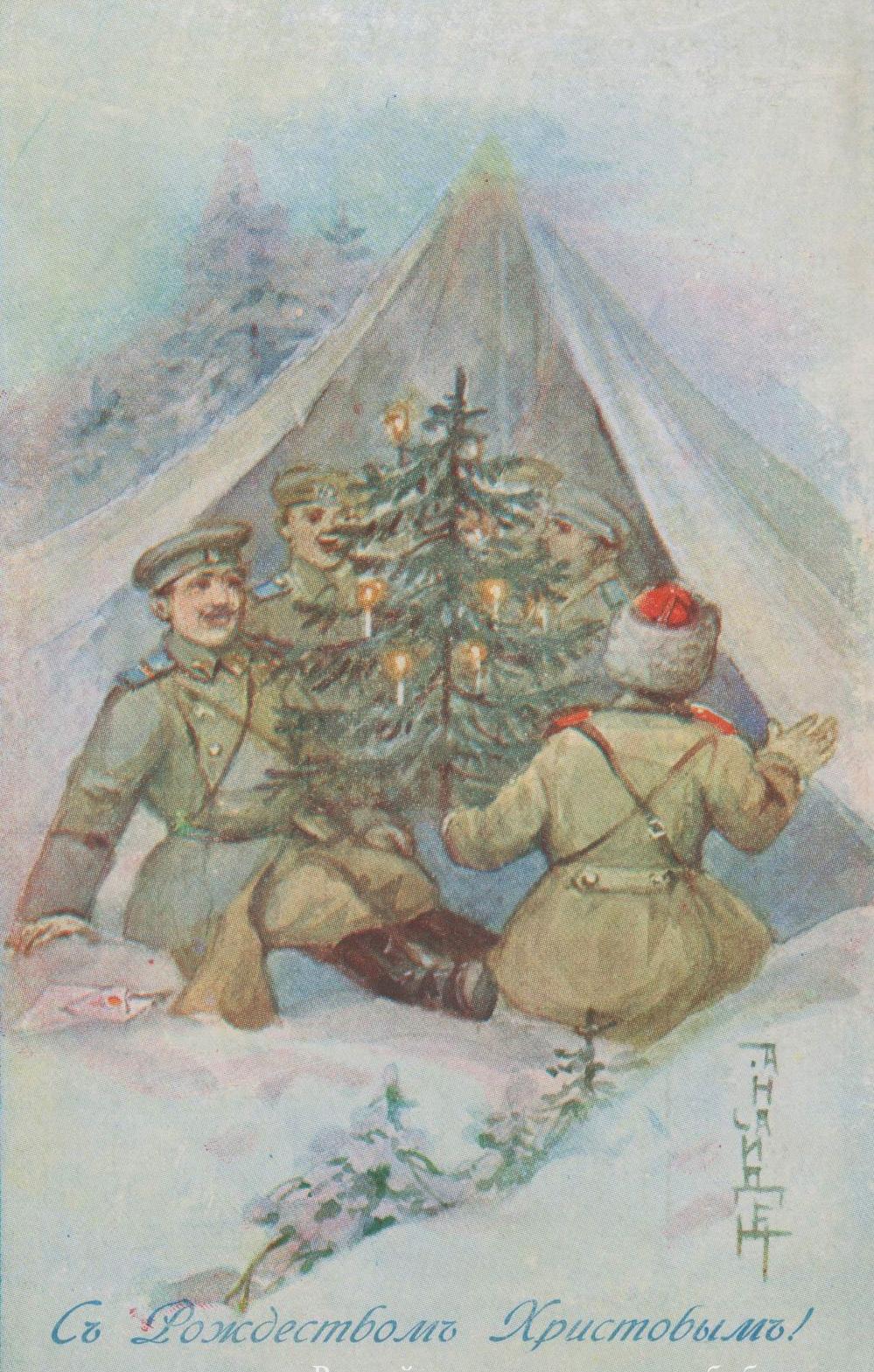 Рождественские дореволюционные открытки, изображение №34