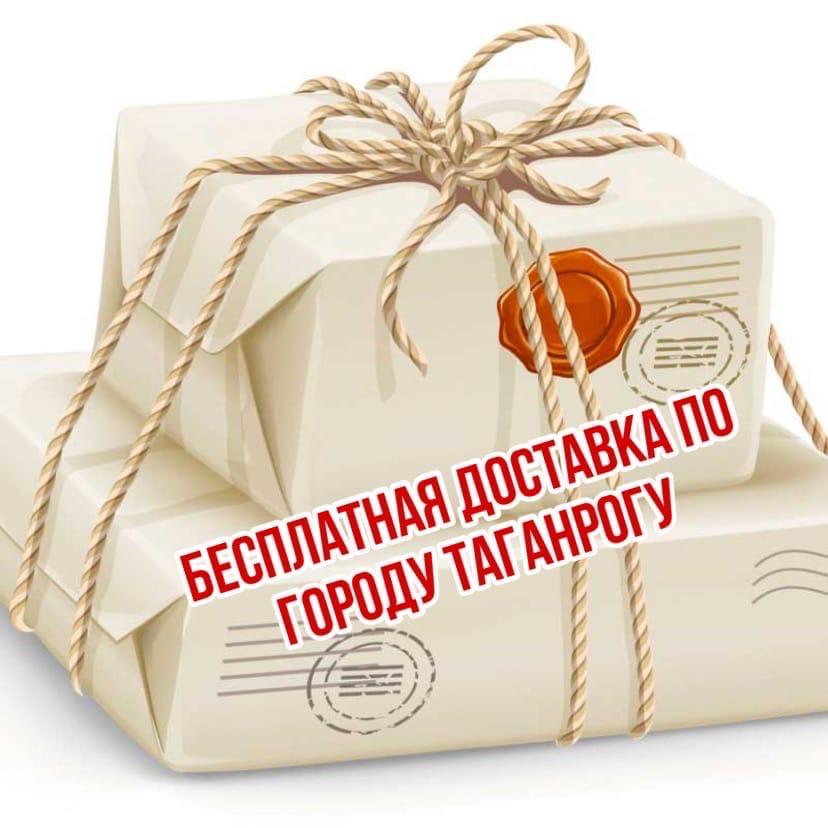 Акция! Парфюмерия и косметика СВЕТЛАНА, Таганрог