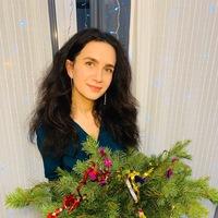 Юлия Балашова