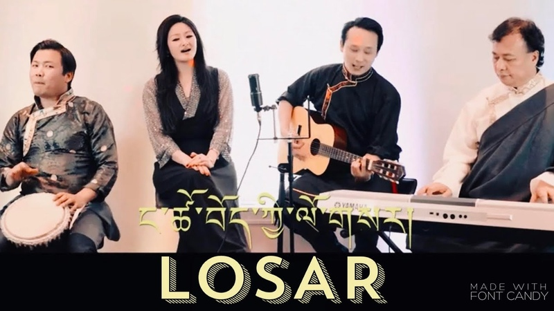 Passang lhamo s Official song with Tenzin Choegyal Losar