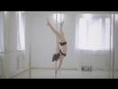 Mary Dericheva Красивый танец с шестом стрип пластика Pole dance