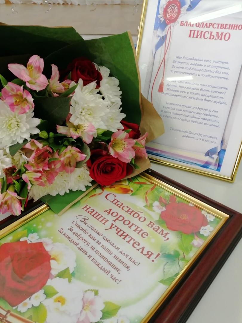 Церемония вручения аттестатов для выпускников 9-х и 11 классов