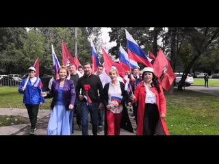 Команда кандидатов в депутаты от ЮВАО.mp4