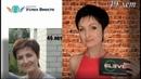 Путь из Ада! История Успеха Девчонки с Востока Украины ! Успех Вместе - как Свет в конце тоннеля!