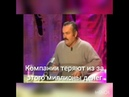 Испанец хохотун о Коронавирусе