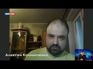 Житель Киева: Массовка «майдана» больше не скачет, а изучает платежки