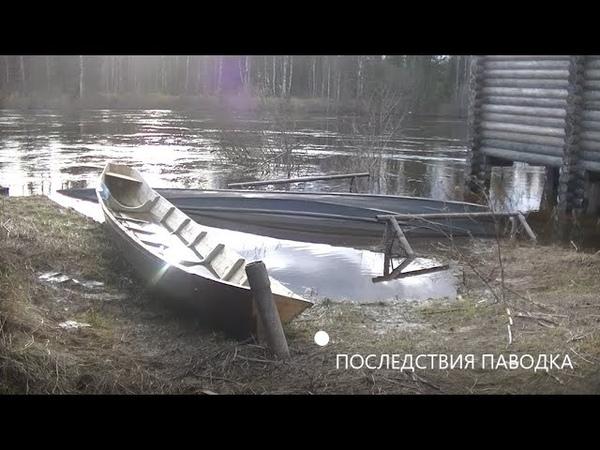 Последствия паводка Судоверфь Коми край Ukhta