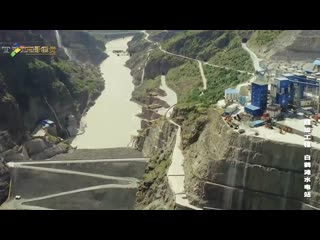 Как залить бетоном всю планету  Китайцы строят вторую самую мощную ГЭС в мире