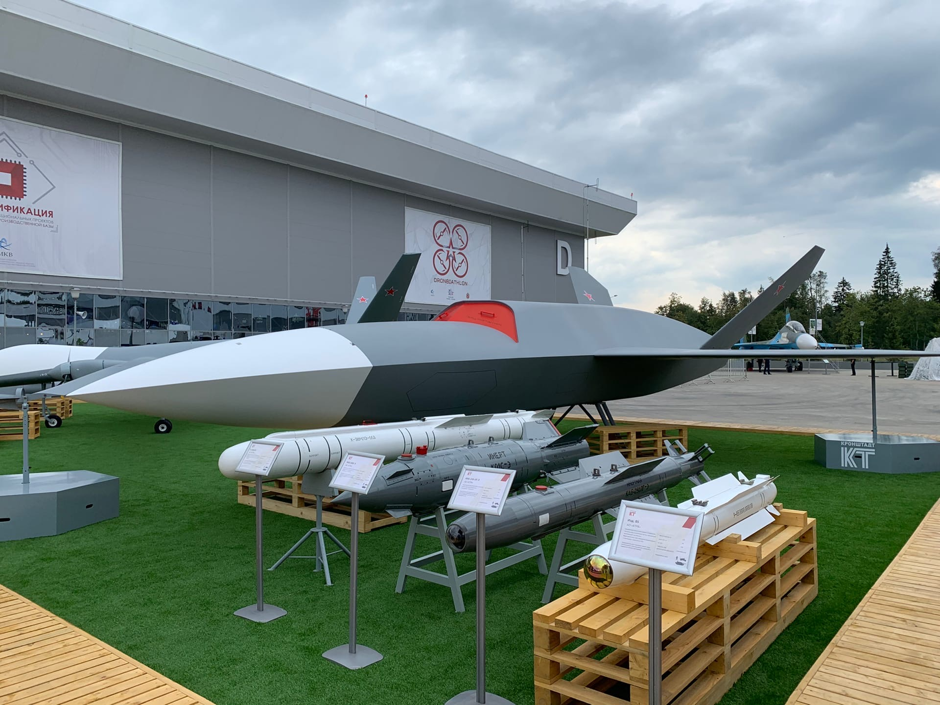 UAVs in Russian Armed Forces: News #2 - Page 4 4pfWyQ1amLY