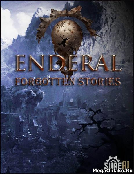 Enderal: Forgotten Stories (2019/RUS/ENG/RePack by xatab)
