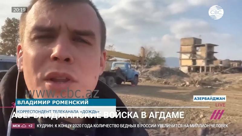 Российский телеканал Дождь о действиях армянских агрессоров