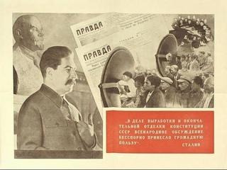 Сталинская КОНСТИТУЦИЯ 1936 года, глава 5, Органы государственного управления СССР, статьи с 64 по 77.