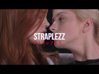 Gorgeous lesbians fucking with cumming strapless dildos