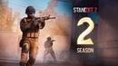 Лучшие мобильные игры в 2020 Standoff 2