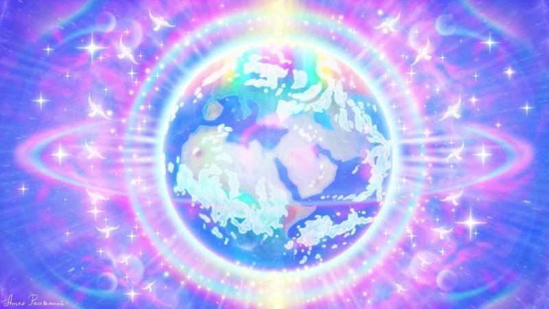 Энергия Земли совместно с энергиями Вознесения