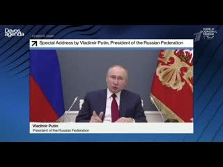 Путин о новой мировой войне
