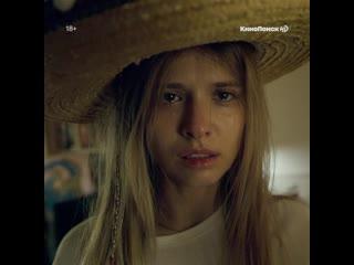 Трейлер сериала «Настя, соберись!»   Смотрите на КиноПоиск HD